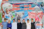 Олимпийцы Брестчины провели мастер-класс для юных легкоатлетов - фото